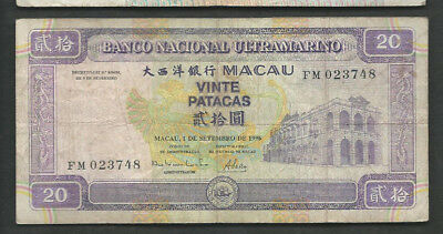Macau 1996 20 Patacas P 66 Circulated