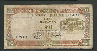 Macau 1991 10 Patacas P 65 Circulated
