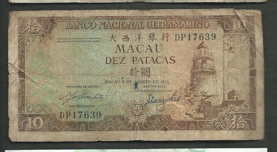 Macau 1981 10 Patacas P 59a Circulated