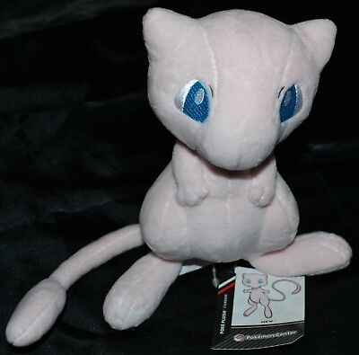 "8.5"" Mew Poké Plush (Standard Size) Official Pokemon Center Poke Dolls Toys NEW"