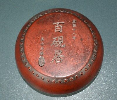 Fine Chinese Ink Stone With Box Marked Kangxi Well Carved Rare By9147