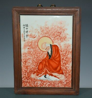 Stunning Chinese Iron Red Porcelain Plaque Signed Master Wang Bu Tg9576
