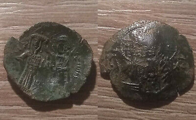 Genuine ancient Medieval European copper coin Christ Cross Saints Uncleaned