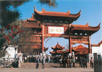 Picture Postcard-:China, Memorial Archway
