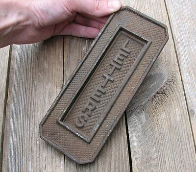 Antique Reclaimed Vertical Cast Iron Letter Box Plate / Mail Slot / Mailbox