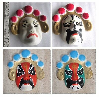 4 Vintage-Beijing-Opera-Hand-Painted-Paper-Mask-Asian-Wall-Art-or-Halloween