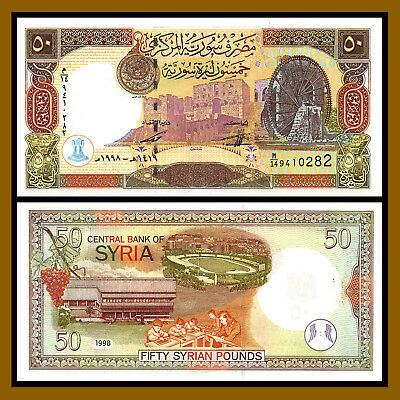Syria 50 Pounds, 1998 P-107 Unc