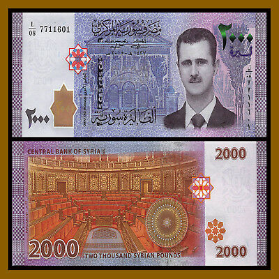 Syria 2000 Pounds, 2015 P-New Parliament Unc