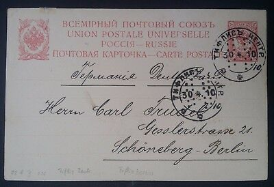 1910 Russia Postcard Ties 4K Coat of Arms stamp canc Tiflis to Germany
