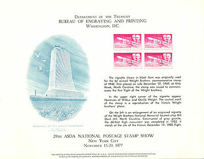 1977 B. E. P.  Souvenir Card - Four Wright Brothers Stamps - B43
