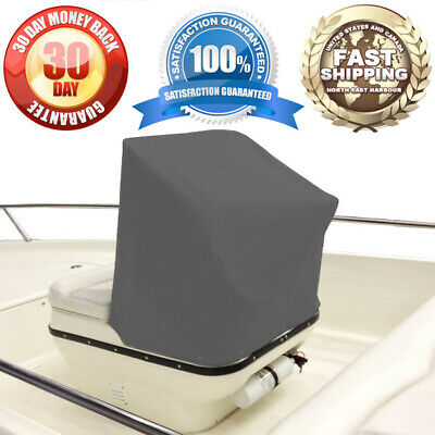 """New Gray Large Heavy Duty Boat Center Console Cover Fits 45""""H*46""""W*40""""D"""