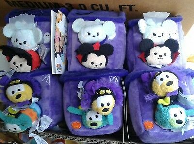 3 TOY: DISNEY STORE TSUM Haunted House plush Set OF 4 Mickey Mouse & Friends
