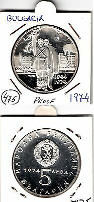 F0475 Moneda Bulgaria 5 Aeba 1974 Proof