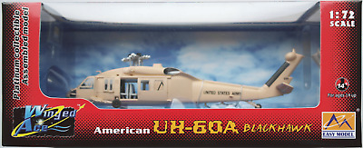Easy Model - UH-60A Sandhawk Helicopter / Hubschrauber US Army 1:72 Neu/OVP