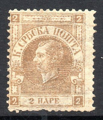 Serbia: 1868 Newspaper Prince Michael 2pa. perf forgery