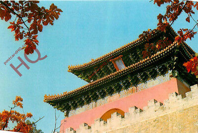 Picture Postcard~ Changling, Ming Tombs 2