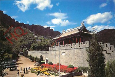 Picture Postcard:;China, The Great Wall At Huangyaguan Pass