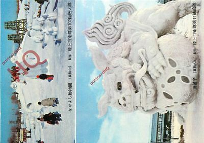 Picture Postcard; China?, Dragon Ice Sculpture