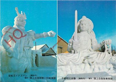 Picture Postcard, China?, Warrior Ice Sculptures