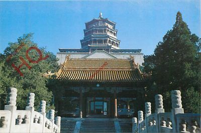 Picture Postcard::China, Tower Of The Fragrance Of Buddha