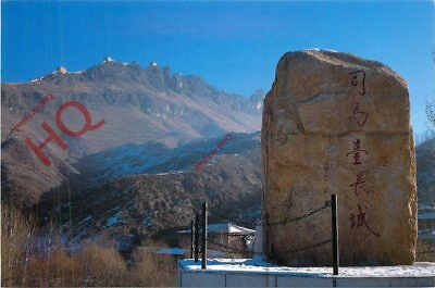 Picture Postcard-:China, The Great Wall, Simatai Section