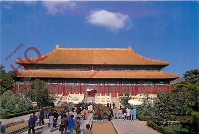 Picture Postcard: China, Ling'En Hall Of Changling