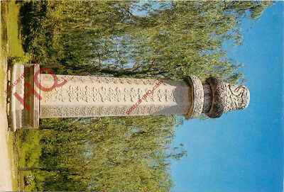 Picture Postcard::China, Stone Statue at Ming Tombs