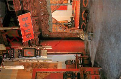 Picture Postcard:-China, Palaca Museum, The Nuptial Chamber In Kun Ning Gong