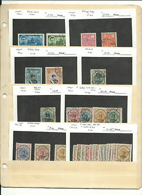 Middle East Collection on 2 Stock Pages, Lot of Dealers Cards (B)