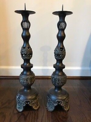 """Antique Japanese Bronze Candlesticks or Candelabra - Reticulated Pair - 20"""" Tall"""