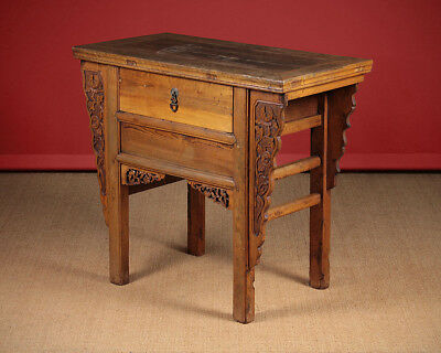 Antique Early 20th.c. Chinese Altar Side Table.