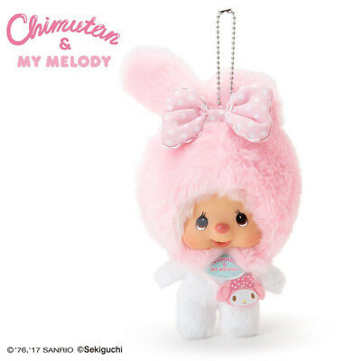 Monchhichi x My melody Chimutan (rabbit) Mascot Holder Kawaii Cute F/S NEW