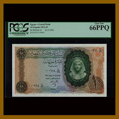 Egypt 10 Pounds, 1961-65 P-41 (Low 3 Digit Serial) Tutankhamun PCGS 66 PPQ