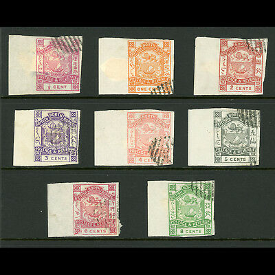 NORTH BORNEO 1888-92 8 Values to 8c. Imperf. Cancelled. (AT330)