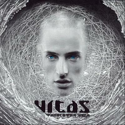 CD - VITAS -Philosophy of Miracle/ Filosophiya chuda-original- new & sealed