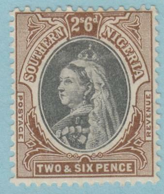 Southern Nigeria 7 Sg 7 Mint Hinged Og * No Faults Extra Fine !