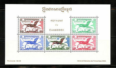 Cambodia 1957  #C14A  birds airmail    sheet    MNH  H570