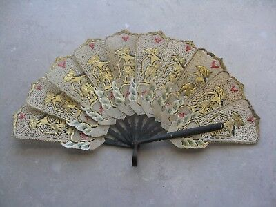 Antique Plastic Enamel Hand Fan Beautiful Design