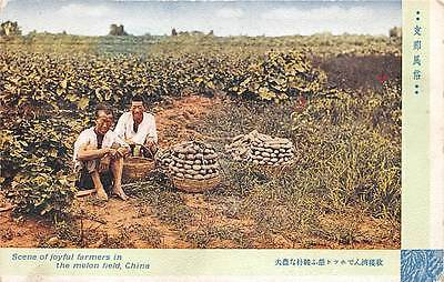 CHINA, 2 WORKERS WITH THEIR HARVEST OF MELONS, TAISHO PUB, c. 1910-20's