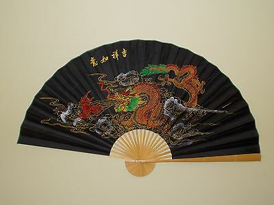 "New Oriental Bamboo Wall Fan Viberant Dragon With Fire Pearl Scene 60"" X 35"""