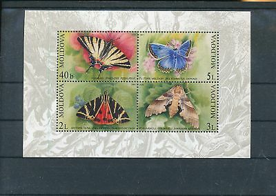 38851/ Fauna Tiere Animals ** MNH Block Moldovw  Butterfly