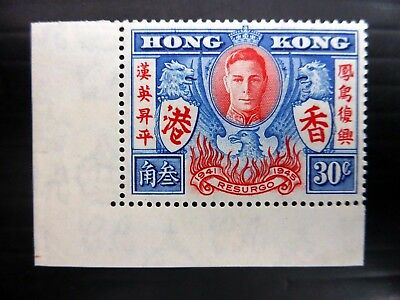 HONG KONG 1946 Victory 30c with Certificate As Described SEE BELOW NC122