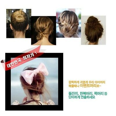 Bun style wig band(now is sale)