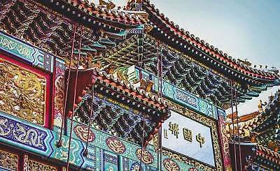 WALL MURAL PHOTO WALLPAPER XXL China Architecture Asia Culture Building (JD-1367