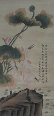"""Chinese Old Ma Yuanyu Scroll Painting Lotus Flower 63"""""""
