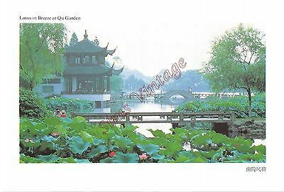 China Postcard Lotus In Breeze At Qu Garden  F0 065