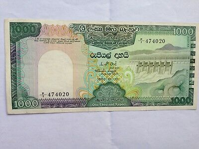 Sri Lanka Ceylon  1,000.00  Rupees- 1981-01-01 First Issue