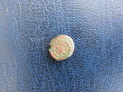 1 Kakini, copper, India, Naga dynasty, Deva Naga, c. 320-335 AD, wheel