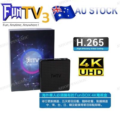 2019 FUNTV3 TVBOX BT Chinese/HK/Taiwan Adult Channels HTV A1