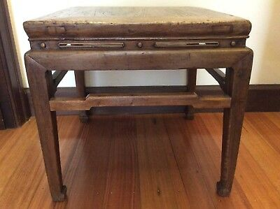 Antique Chinese side table - Walnut